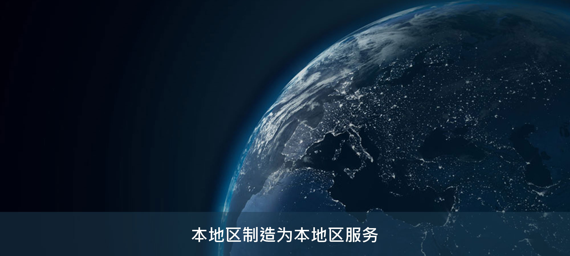 In-the-Region-for-the-Region-Chinese